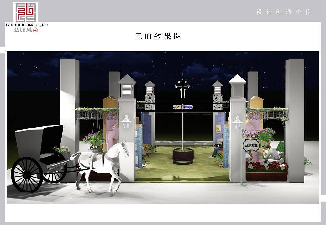 大悦城展位设计 空间 展示设计  jrr819710 - 原创