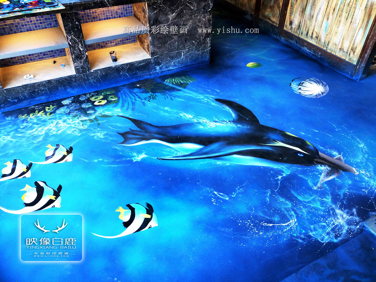 3d立体画 地面立体画 海底世界 隐形画 国画 油画 卡通 涂鸦 文化墙