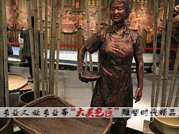 中国酒文化到底是什么?——大美艺匠