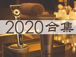2020摄影与修图 作品合集 | 是觉