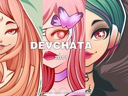 Devchata