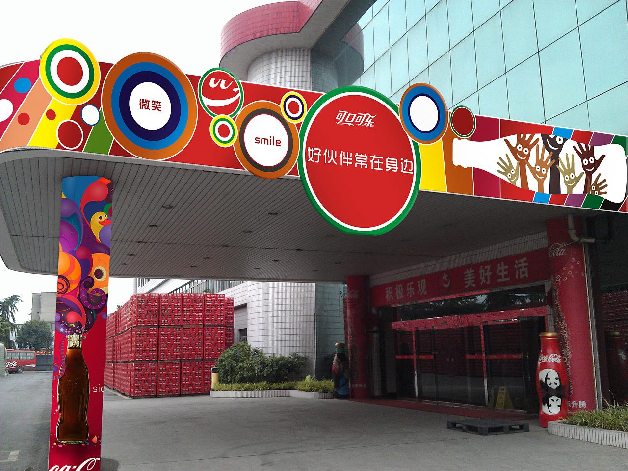 可口可乐文化墙|空间|展示设计 |穆赫兰道 - 原创作品图片