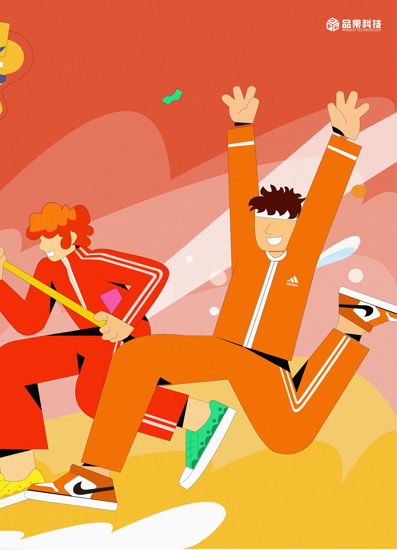 【2020 室内趣味运动会】图片