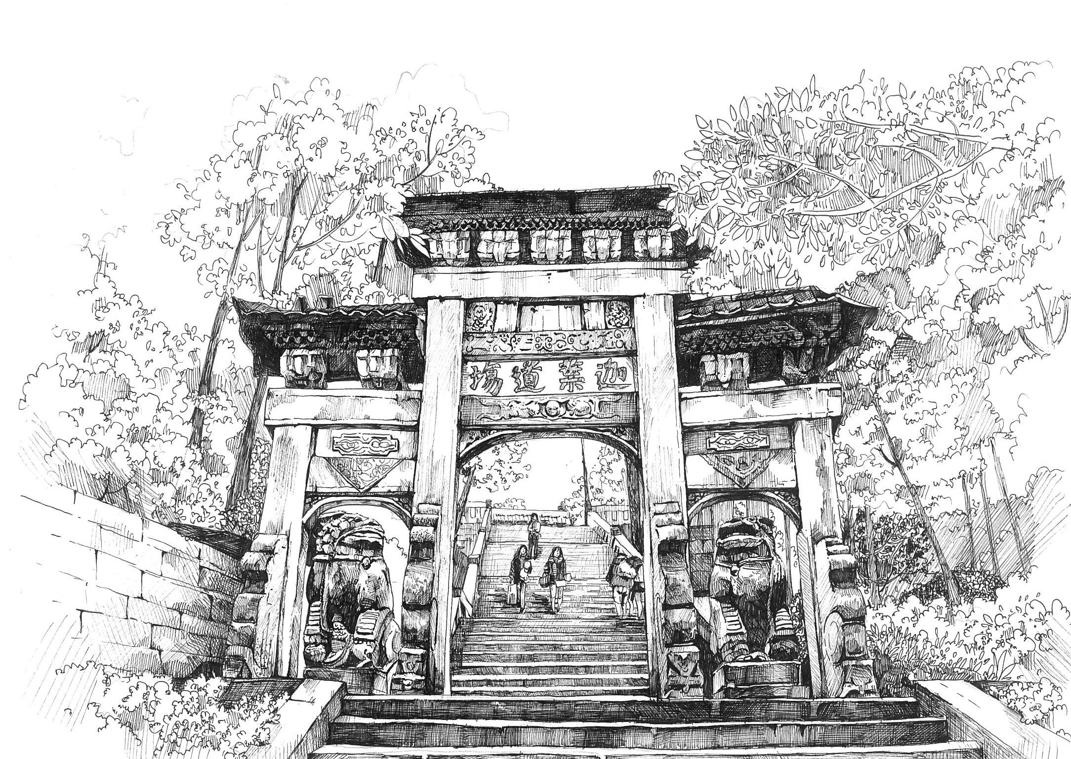 重庆部分钢笔画