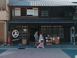 京都行手机篇(上)