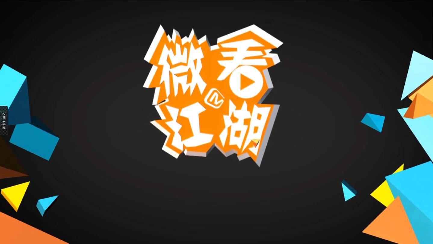 《大头猩猩》logo演绎|三维|动画/影视|乔森 - 原创图片