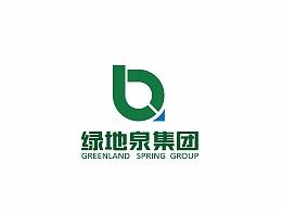 绿地泉logo设计