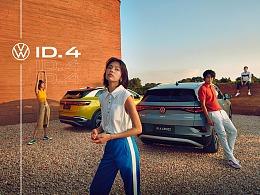 大众ID.4-电动SUV平面拍摄