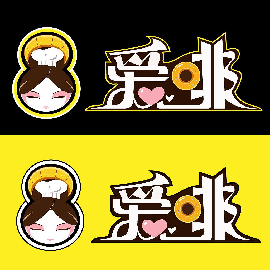 艺术字logo设计找哪家公司比较好