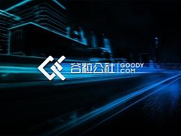 谷粒公社logo提案02