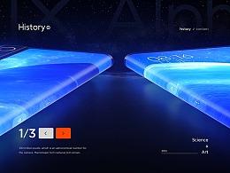 小米-MIX Alpha 产品站设计