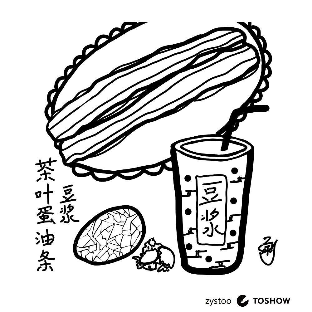 豆浆简笔画-吃货天堂 第一季