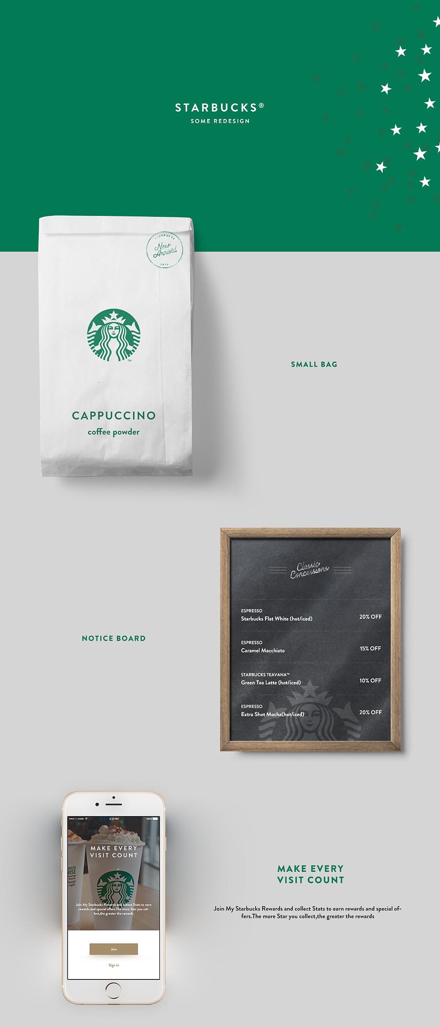 查看《Starbucks some redesign》原图,原图尺寸:1400x3264