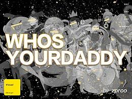 whos yourdaddy