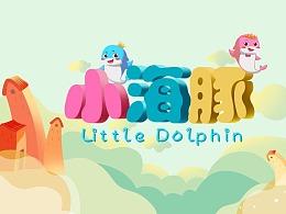 《小海豚》——MG动画——安戈力影视