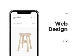 企业官网 / 网页设计 ×2