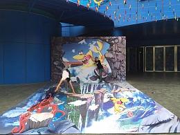 北京欢乐谷海洋馆雀巢3D墙地立体画设计制作