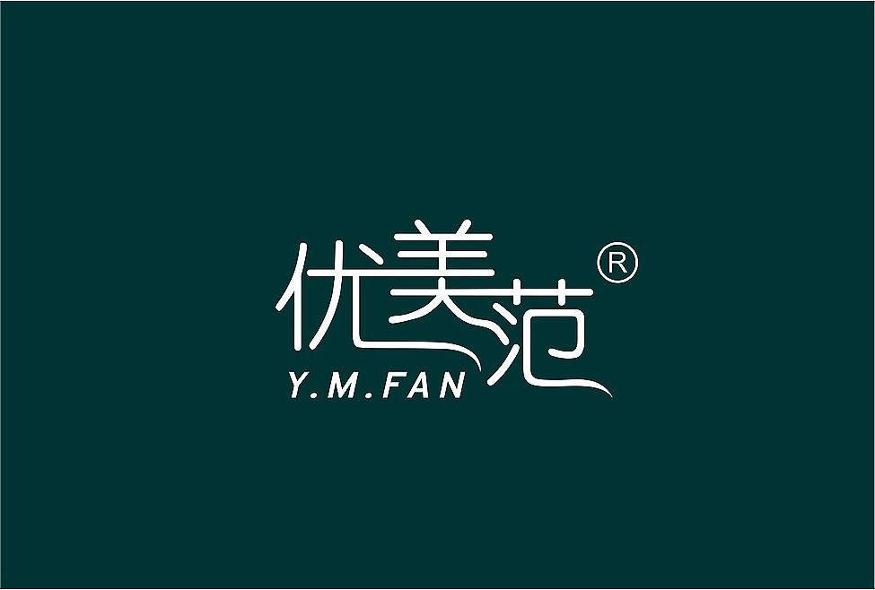 优美范服装品牌logo设计图片