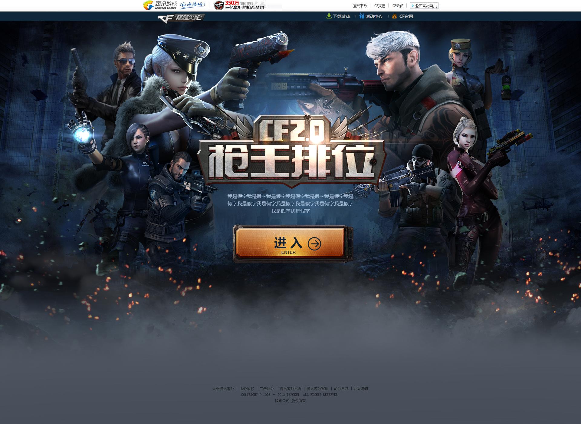 飞机稿|网页|游戏/娱乐|nnna - 原创作品 - 站酷