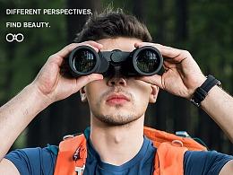 普徕望远镜品牌视觉全案分享