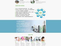 网络营销推广网站