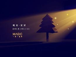[第28期]Cinme 4D圣诞树高级建模渲染教程