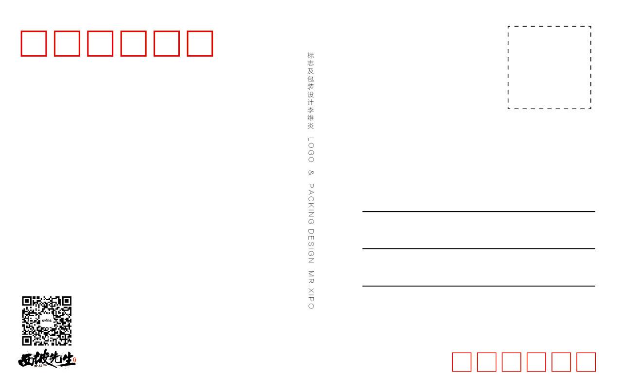 字体设计 明信片 原创徽州油画风景