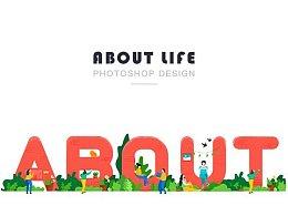 ABOUT LIFE插画设计
