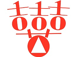歐普30周年logo