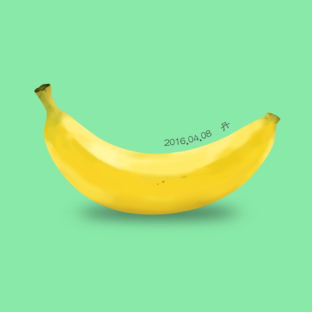 水果香蕉手工制作大全