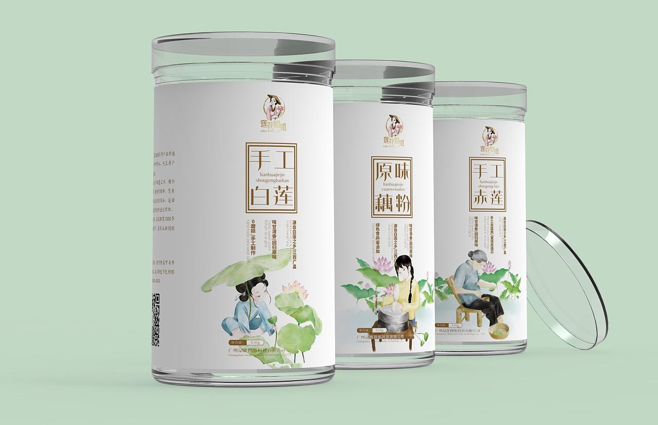 莲藕包装-包装设计-包装罐设计-手绘创意设计