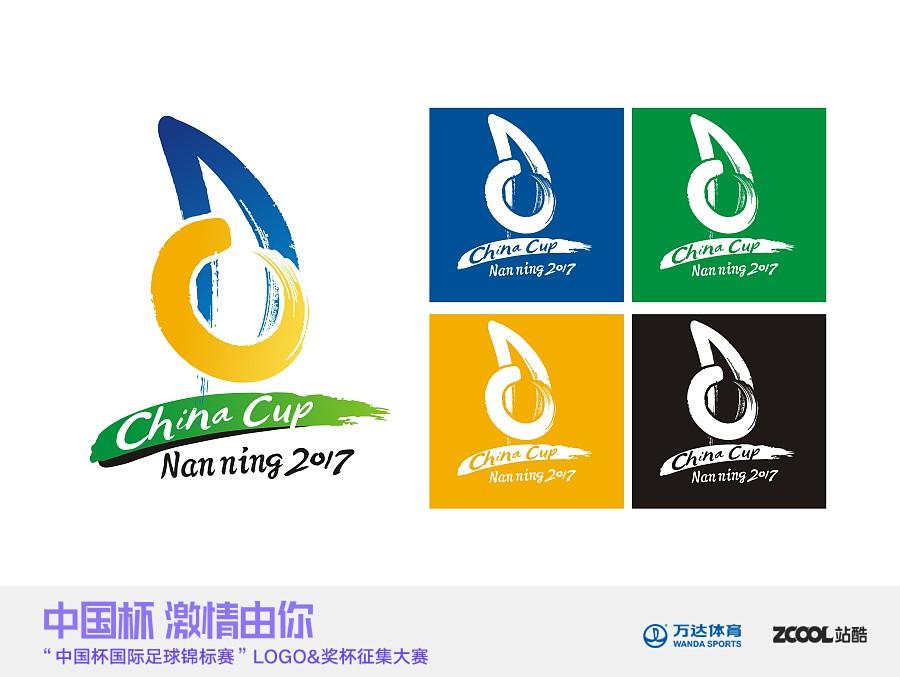 """2017""""中国杯""""国际足球锦标赛logo-方案二图片"""