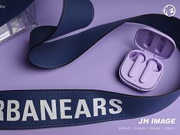 产品拍摄·耳机拍摄·Urbanears瑞典耳机品牌