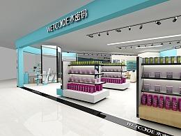 深圳专卖店设计皮肤管理中心SI设计—深圳主振品牌设计