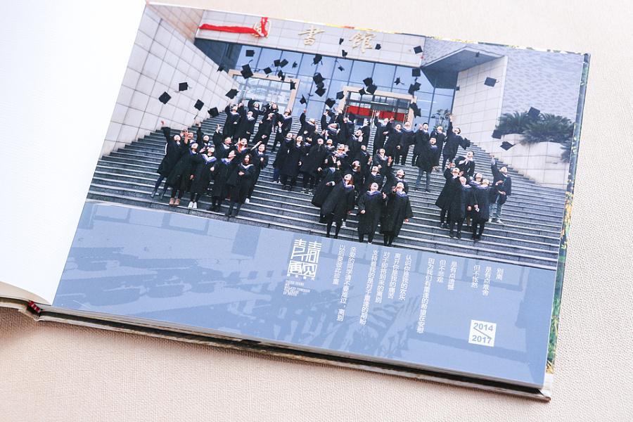 成都大学毕业纪念册设计-大学相册制作-成都创意毕业册