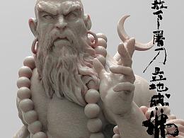 《天罡地煞——水浒108豪杰传》1/18系列雕像