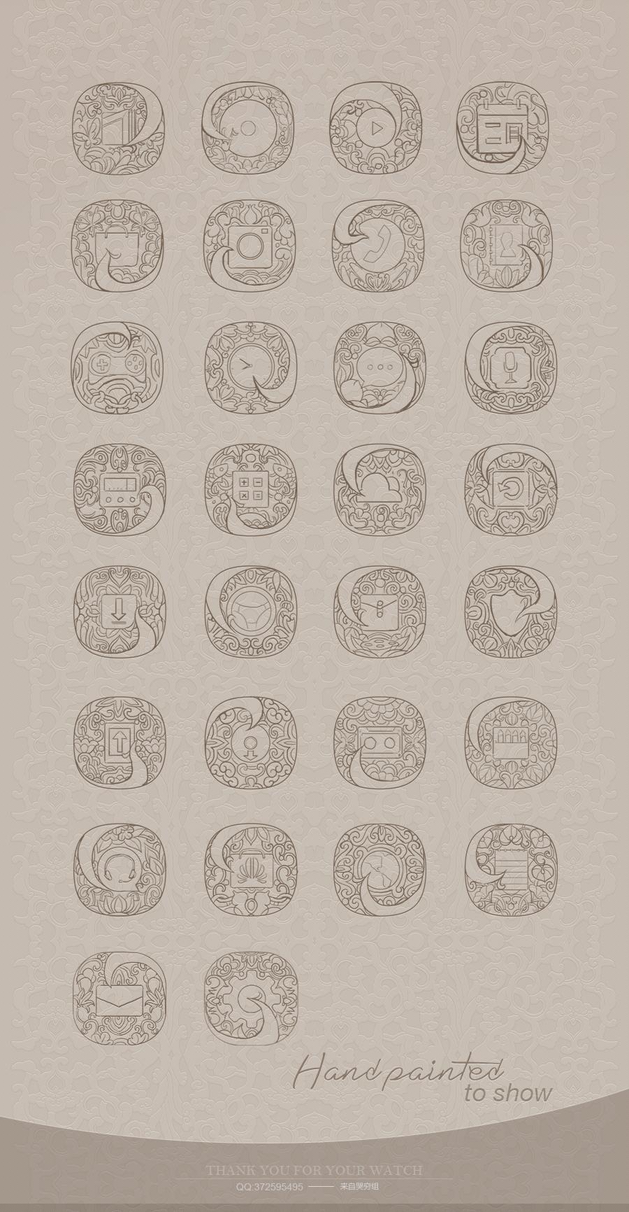 查看《《景泰凤呜》—UI作品》原图,原图尺寸:900x1732