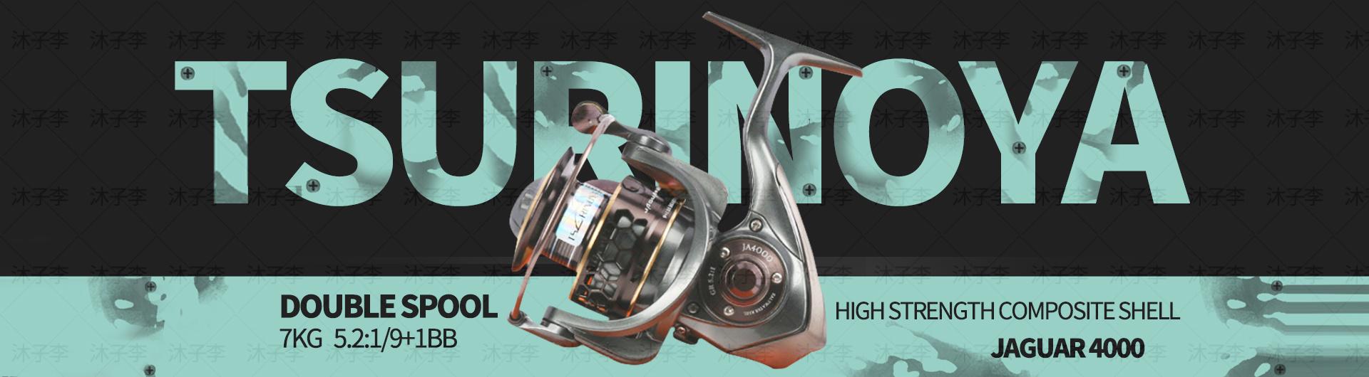 渔具海报一波