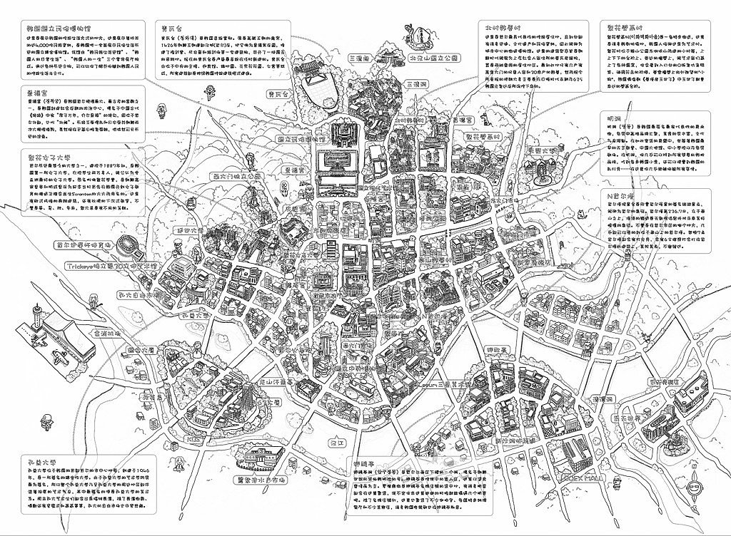 手绘地图|合集四|北海杭州首尔成都苏州重庆|插画||人