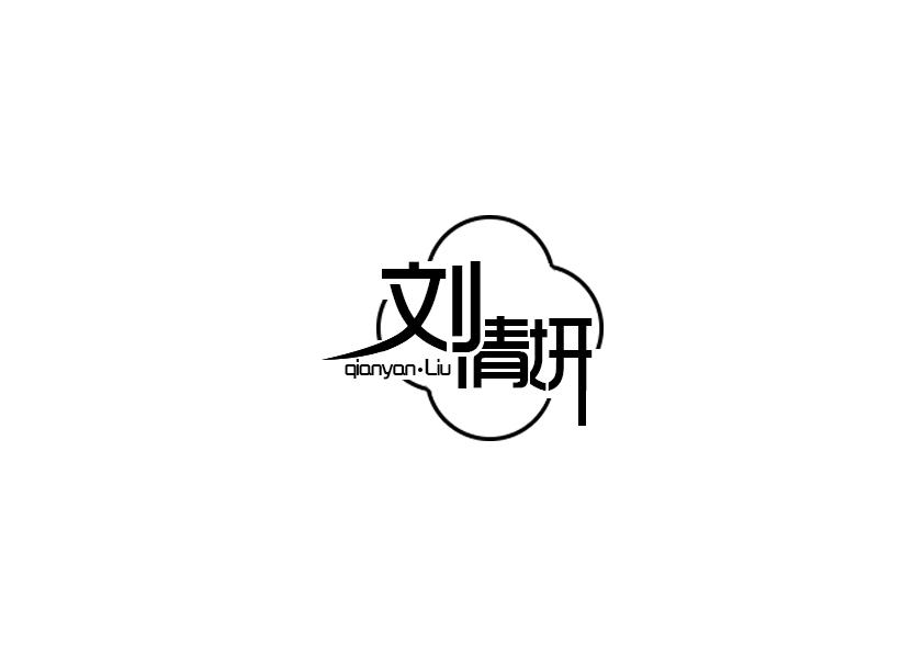 张大福名字字体标志设计(一)|标志|平面|张大福图片