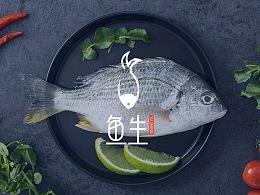 三百六十行之鱼生品牌视觉设计