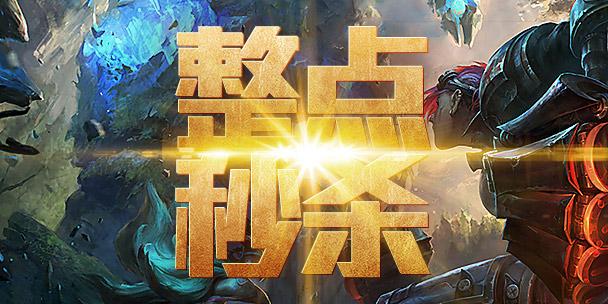 淘宝天猫微淘banner设计-(11月部分)