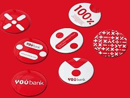 YOUBNAK VI视觉风格设计