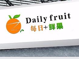 每日鲜果  水果鲜果 LOGO