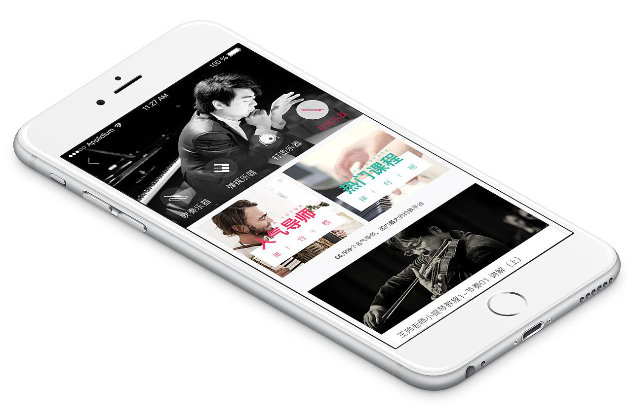 乐享乐app视频