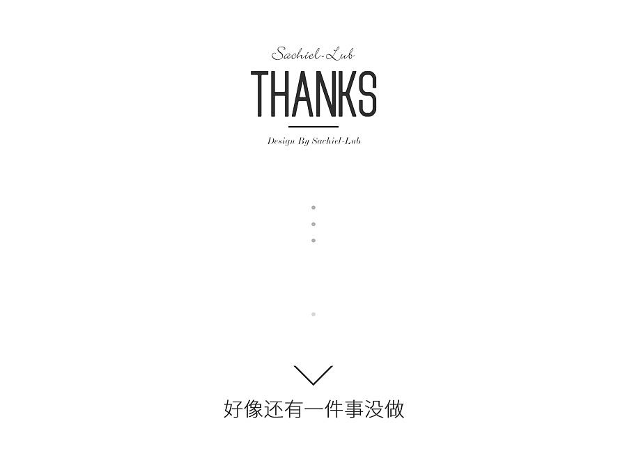 查看《【首页】乔比迈凯男鞋男神节页面》原图,原图尺寸:1920x1382