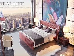 中式轻奢红木家具-塞瓦那莉(沙发/床/桌子/椅子)