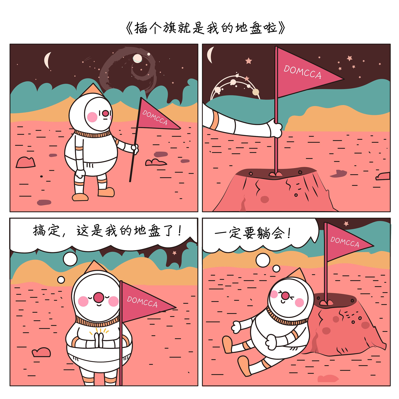 豆米咖 四格漫画合集|动漫|短篇/四格漫画|木叶夹图片