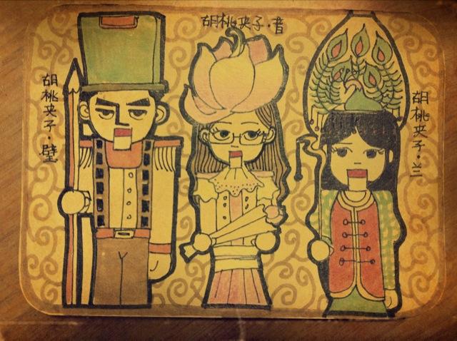 鼓浪屿旅行日记#手绘明信片|其他绘画|插画|elvisx
