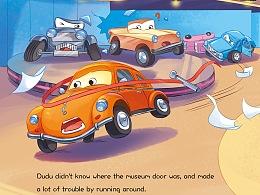 《谁造了汽车》已出版